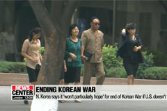 N. Korea says it won't necessarily hope to end war if U.S. doesn't want it
