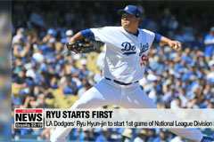 LA Dodgers' Ryu Hyun-jin to start 1st game of National League Division Series