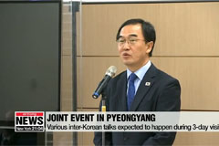 150 South Koreans heading to North Korea for 10.4 anniversary event