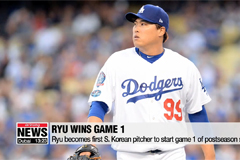 'Korean monster' Ryu Hyun-jin leads LA Dodgers to victory in game 1 of NLDS