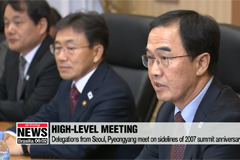 High-level delegations of Seoul, Pyeongyang meet on sidelines of 2007 summit anniversary event