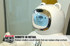 Korean retailers unveil robots that can replace shop workers