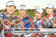 S. Korea clinches LPGA International Crown for 1st time