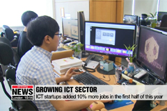 Promising ICT startup employees jump 10% in recent 6 months