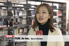 Contemporary issue on reading habits in South Korea