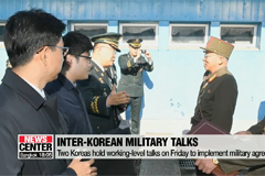 Two Koreas hold working-level talks on Friday to implement military agreement