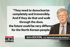 Second Kim-Trump summit will take place in next couple of months: Bolton