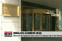 Seoul sends response team after 5 S. Koreans die in the Himalayas
