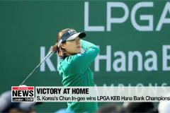 S. Korea's Chun In-gee wins 1st LPGA title in 2 years at home