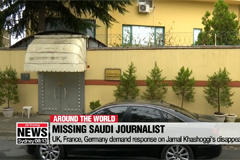 UK, France, Germany demand response on Jamal Khashoggi's disappearance
