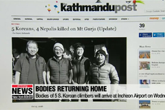Bodies of five Korean climbers found dead on Mt. Gurja to be brought back home