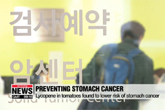 Lycopene in tomatoes found to lower risk of stomach cancer