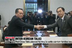 Two Koreas holding high-level talks to implement September's summit agreement