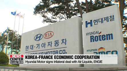 Korea, France strengthen economic cooperation during Moon's state visit
