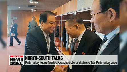 Parliamentary leaders from two Koreas hold talks on sidelines of Inter-Parliamentary Union