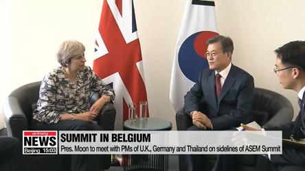 Pres. Moon to meet with PMs of U.K., Germany and Thailand on sidelines of ASEM Summit