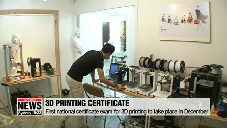 South Korea introduces first national certificate for 3D printing