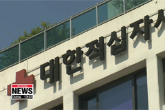 Blood donations in Korea mainly come from people in teens and 20s