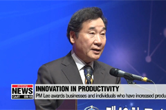 PM Lee awards businesses and individuals who have increased productivity