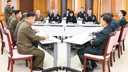 Two Koreas, UN Command hold first 3-way meeting to discuss demilitarization of JSA