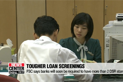 S. Korea announces tougher loan screenings to reduce household debt