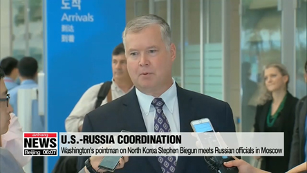 U.S., Russia agree on full coordination for North Korea's FFVD
