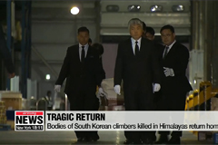 Bodies of South Korean climbers killed in Himalayas return home