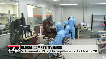 S. Korea ranks 15th in global competitiveness: WEF report