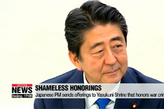 Japanese PM send offerings to controversial Yasukuni shrine that honors class-A war criminals