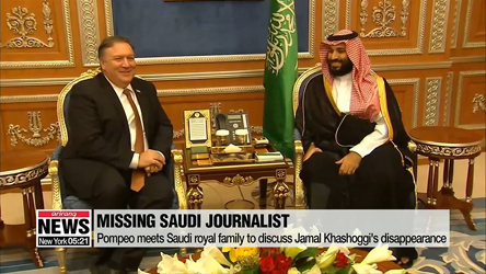 Pompeo meets Saudi royal family to discuss Jamal Khashoggi's disappearance