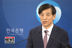 Bank of Korea keeps key interest rate at 1.5% for Oct.