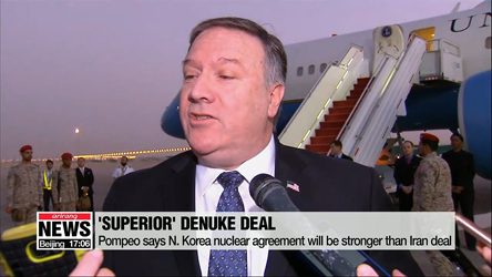 Pompeo says N. Korea nuclear agreement will be stronger than Iran deal