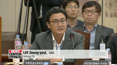 Rival parties recognize importance of Arirang's role in light of developments on peninsula
