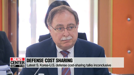 Results of the 8th S. Korea- U.S. defense cost sharing negotiations