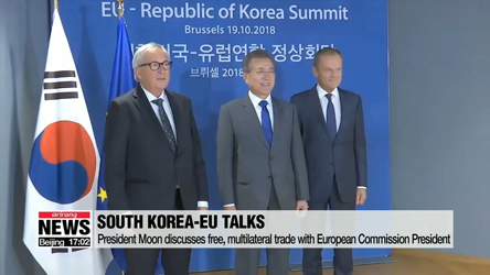 President Moon urges EU leaders to ease sanctions on North Korea to speed up denuclearization process