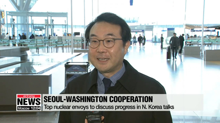 Top nuclear envoys to discuss progress in N. Korea talks