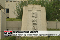 South Korea's top court to rule on Japanese forced labor on Oct. 30