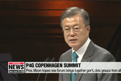 Pres. Moon says challenges like climate change should be addressed by all