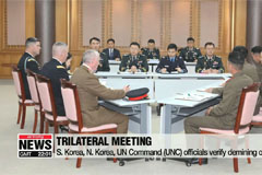 Two Koreas, UN Command to withdraw guard posts, firearms at JSA by Oct. 25th