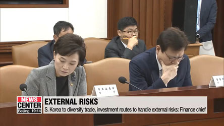 S. Korea to diversify trade, investment routes to handle external risks: finance chief