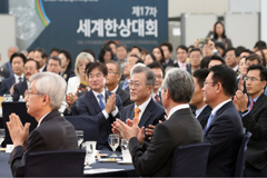 17th World Korean Business Convention kicks off Tuesday