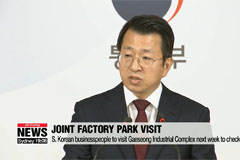 S. Korean businesspeople to visit Gaeseong Industrial Complex next week to look over assets