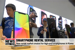 New rental market introduced ahead of release of high-end smartphones in Korea