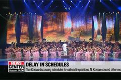 Inter-Korean events scheduled in October to be possibly delayed