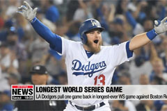 LA Dodgers pull one game back in longest-ever WS game against Boston Red Sox