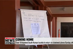 85 South Koreans to arrive back in Seoul following days stranded in storm-hit Saipan