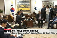 Washington's nuclear envoy to meet with Seoul's Unification Minister, Nat'l Security Advisor
