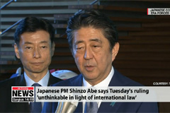 [ISSUE TALK] Landmark ruling orders Japanese firm to compensate forced labor victims... but what comes next?