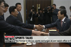 Two Koreas to discuss sports exchanges at joint liaison office on Friday