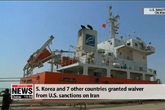 [ISSUE TALK] Do U.S. sanctions on Iran also send a message to North Korea?
